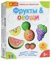 RANOK CREATIVE Магниты из гипса - Фрукты и овощи (15100096Р/4004)