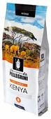 Кофе в зернах la famiglia Pellegrini KENYA