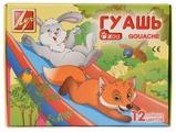 Луч Гуашь Zoo 12 цветов х 15 мл (19С 1252-08)