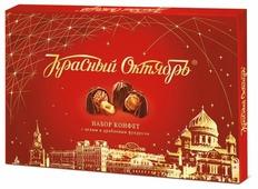 Набор конфет Красный Октябрь с кремовой начинкой, с целым и дробленым фундуком 200 г