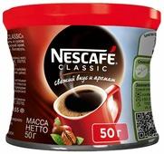 Кофе растворимый Nescafe Classic гранулированный, жестяная банка