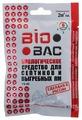 BioBac Биологическое средство для выгребных ям и септиков BB-YS-45 0.075 кг