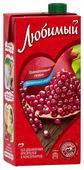 Напиток сокосодержащий Любимый Яблоко-Гранат-Черноплодная рябина с крышкой