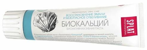 Зубная паста SPLAT Professional Биокальций