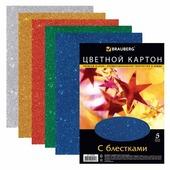 Цветной картон суперблестки BRAUBERG, A4, 5 л., 5 цв.