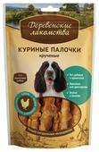 Лакомство для собак Деревенские лакомства Куриные палочки крученые
