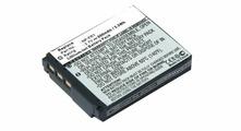 Аккумулятор Pitatel SEB-PV1019