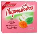 Мармелад Мармеландия Мармеладное ассорти 255 г