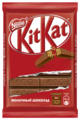 Шоколад KitKat молочный с вафлей