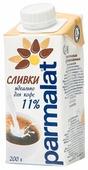 Сливки Parmalat ультрапастеризованные 11%, 200 г