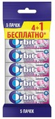Жевательная резинка Orbit Bubblemint с микрогранулами, без сахара 5 шт.