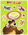 РОСМЭН Набор 100 наклеек Маша и Медведь, зеленый (30911)