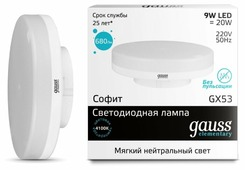 Лампа светодиодная gauss 83829, GX53, GX53, 9Вт