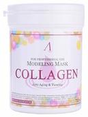Маска Anskin Collagen Modeling альгинатная 700 мл