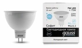 Лампа светодиодная gauss 13537, GU5.3, JCDR, 7Вт
