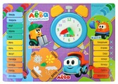"Календарь Мастер игрушек с часами ""Грузовичок Лёва"" IG0308"