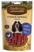 Лакомство для собак Деревенские лакомства Утиная нарезка сушеная