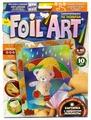 Danko Toys Аппликация цветной фольгой Foil Art по номерам Мишка (FAR-01-03)