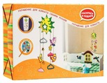 Раскрась и подари набор Сделай сам украшение для комнаты Солнечный день (Z100)