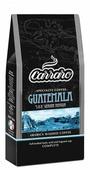 Кофе молотый Carraro Guatemala