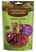 Лакомство для собак Деревенские лакомства для мини-пород Дольки утиные