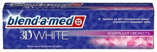 Зубная паста Blend-a-med 3D White Бодрящая свежесть