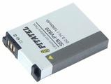 Аккумулятор Pitatel SEB-PV820