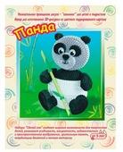 Смышлёный Набор для изготовления 3D фигурки Панда