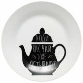 Сотвори Чудо Тарелка Люди как чай 20 см