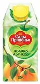 Сок Сады Придонья Яблоко-Абрикос, с крышкой, без сахара