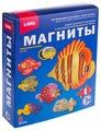 LORI Магниты - Коралловые рыбки (М-004)