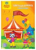 Цветная бумага с блестками Приключения Енота Мульти-Пульти, A5, 7 л., 7 цв.