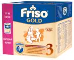 Смесь Friso Friso Gold 3 (от 1 года до 3 лет) 1200 г