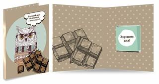 """Шоколад DolcePic """"Хороший день начинается с шоколадки"""" молочный"""