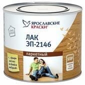 Лак Ярославские краски ЭП-2146 (1.7 кг)