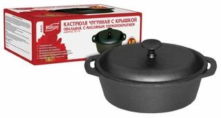 Утятница Mallony KВ32 5.8 л