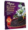 Мука Специалист из семян черного тмина, 0.2 кг