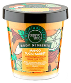 Organic Shop Скраб для тела Body desserts Mango sugar sorbet