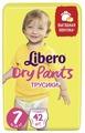 Libero трусики Dry Pants 7 (16-26 кг) 42 шт.