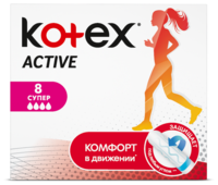 Тампоны KOTEX Active Super 16 штук (5029053564500)