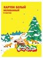 Белый картон Лисички Каляка-Маляка, A4, 6 л.