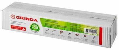 GRINDA Расширительный комплект 425271