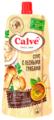 Соус Calve С лесными грибами, 230 г