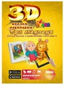 DEVAR Сказки-раскраски 3D. Три медведя (желтая)