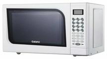 Микроволновая печь Galanz MOG-2041S