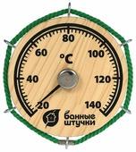 Термометр Банные штучки 18054