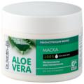 Dr. Sante Aloe Vera Маска для волос Интенсивное восстановление