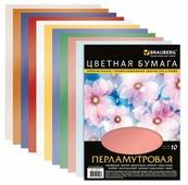 Цветная бумага перламутровая BRAUBERG, A4, 10 л., 10 цв.