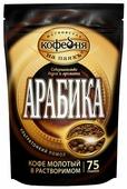 Кофе растворимый Московская кофейня на паяхъ Арабика с молотым кофе, пакет