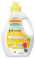 Жидкость для стирки Johnson's Baby Для самых маленьких